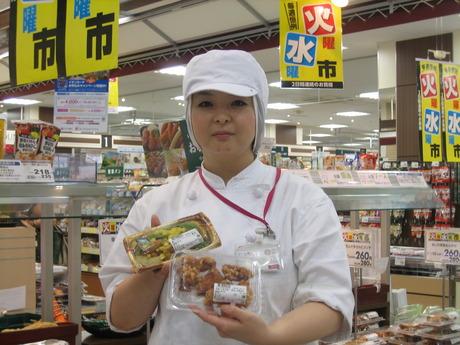 ピーコックストアのお総菜の調理・加工スタッフ大募集!!働き方が自由に選べます